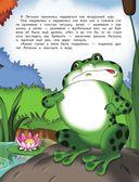 Твои любимые сказки. Зайчик и черепаха — фото, картинка — 3