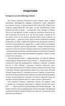 Базовый курс итальянского языка (+ CD) — фото, картинка — 3