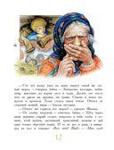 Сказки для детей о природе — фото, картинка — 12