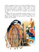 Сказки для детей о природе — фото, картинка — 14