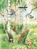 Сказки для детей о природе — фото, картинка — 4
