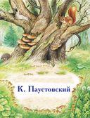 Сказки для детей о природе — фото, картинка — 5