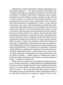 Белокурый красавец из далекой страны — фото, картинка — 9