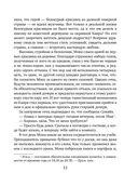 Белокурый красавец из далекой страны — фото, картинка — 10
