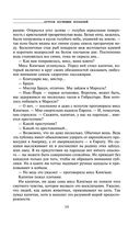 Человек-амфибия — фото, картинка — 14