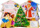 Дед Мороз — фото, картинка — 1