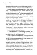 Россия 2000-х. Путин и другие — фото, картинка — 10