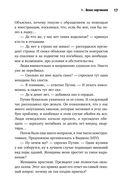 Россия 2000-х. Путин и другие — фото, картинка — 11
