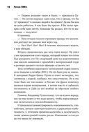 Россия 2000-х. Путин и другие — фото, картинка — 12