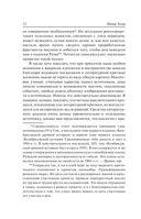Падение Римской империи — фото, картинка — 12