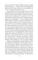 Сотнiкаў. У тумане — фото, картинка — 4