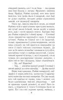 Сотнiкаў. У тумане — фото, картинка — 5
