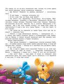 Кот да Винчи и его друзья — фото, картинка — 15