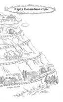 Крольчонок Пиппа, или Алмазный молоточек — фото, картинка — 7