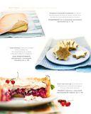 Искусство идеального пирога. Большая книга — фото, картинка — 1