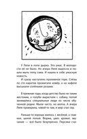 Сантехник, его кот, жена и другие подробности — фото, картинка — 11