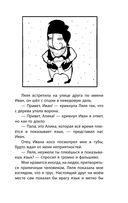 Сантехник, его кот, жена и другие подробности — фото, картинка — 14