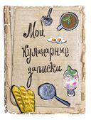 Мои кулинарные записки. Гранат — фото, картинка — 1