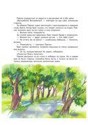 Синие листья — фото, картинка — 8