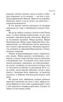 Медная шкатулка — фото, картинка — 13