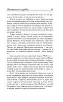 Тюльпанная лихорадка — фото, картинка — 8