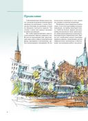 Архитектурный скетчинг — фото, картинка — 2