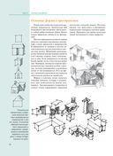 Архитектурный скетчинг — фото, картинка — 8