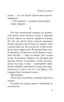 Канун всех святых (м) — фото, картинка — 7