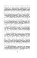 Синдром Настасьи Филипповны — фото, картинка — 6