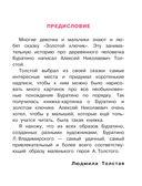 Приключения Буратино, или Золотой ключик — фото, картинка — 5