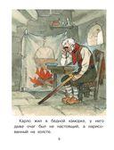 Приключения Буратино, или Золотой ключик — фото, картинка — 8