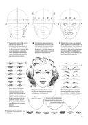 Как рисовать голову и фигуру человека — фото, картинка — 6