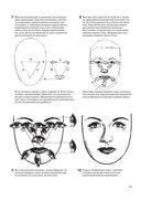 Как рисовать голову и фигуру человека — фото, картинка — 8