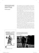 Иконы мужского стиля — фото, картинка — 7