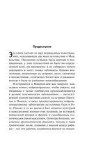 Остров дальтоников — фото, картинка — 4
