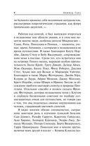 Остров дальтоников — фото, картинка — 7