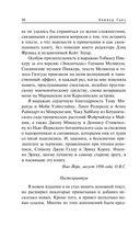 Остров дальтоников — фото, картинка — 9
