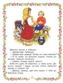 Баба-яга и Кощей Бессмертный — фото, картинка — 12