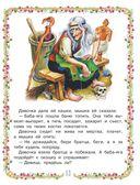 Баба-яга и Кощей Бессмертный — фото, картинка — 13