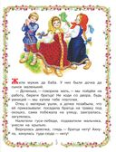 Баба-яга и Кощей Бессмертный — фото, картинка — 5