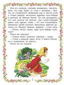 Баба-яга и Кощей Бессмертный — фото, картинка — 6