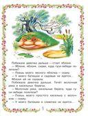 Баба-яга и Кощей Бессмертный — фото, картинка — 9