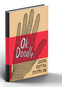 Doodlebook. Ok, Doodle! Дудлы, скетчи, зентанглы (обложка с рукой) — фото, картинка — 1