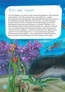 Я дельфин — фото, картинка — 2