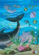 Я дельфин — фото, картинка — 3