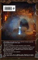 Лесовик. Рудники — фото, картинка — 15