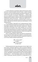 Как это сказать по-немецки, или как использовать немецкие частицы в речи — фото, картинка — 5
