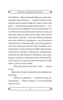 Хроника объявленной смерти (м) — фото, картинка — 12