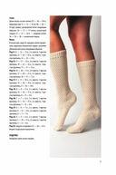 Вязаные носочки и гольфы — фото, картинка — 4