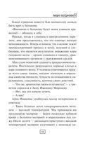 Записки психиатра — фото, картинка — 15